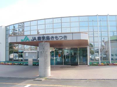 東串良支所