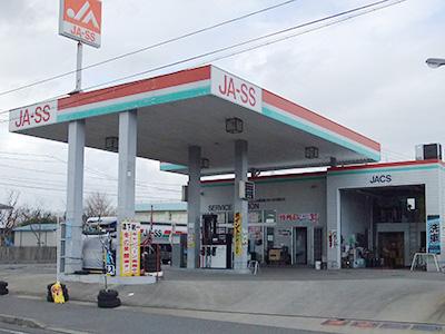 花岡給油所